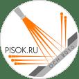Услуги пескоструйной обработки в Москве - очистка и покраска