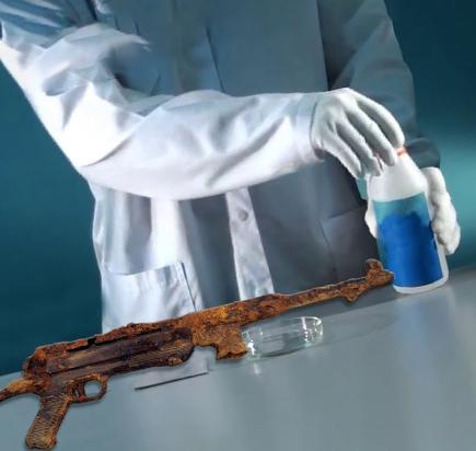 Способы очистки металла